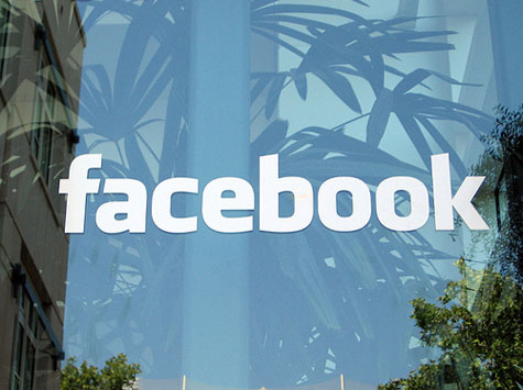 http://www.xblog.gr/wp-content/uploads/2008/04/facebook.jpg