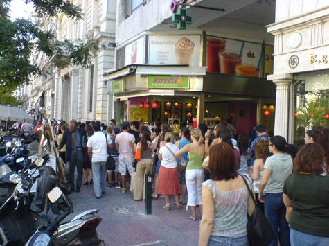 Κόσμος περιμένει για εισιτήριο για συναυλία Madonna
