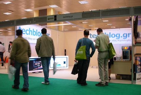 """Το booth του Το booth του techblog.gr στην έκθεση """"Ήχος & Εικόνα Show 2007"""".gr στην έκθεση """"Ήχος & Εικόνα Show"""""""