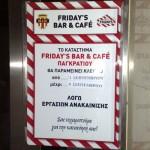 Fridays Παγκρατίου: Εξαιρετικά αργή εξυπηρέτηση