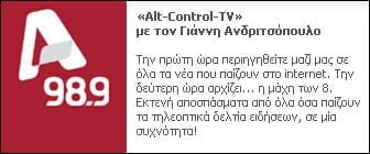 Alt-Control-TV @ Alpha 98.9