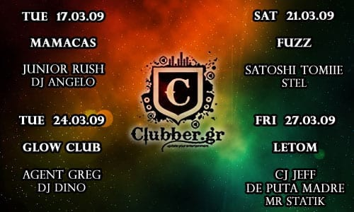 Clubber.gr 4 Years Events