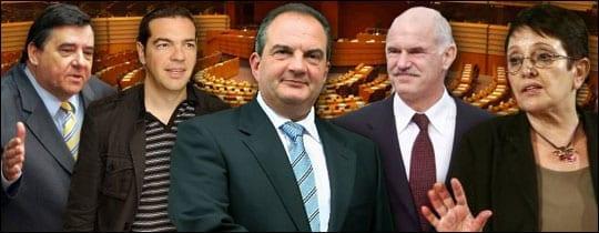 Πολιτικοί Αρχηγοί