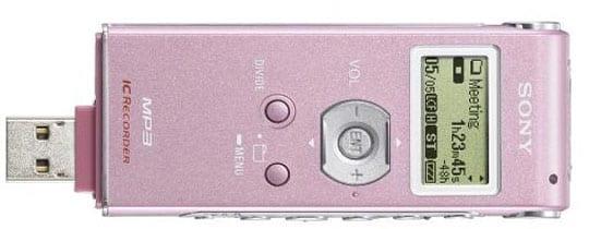 Sony ICD