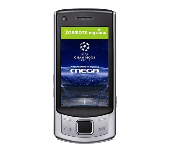 Cosmote my view με αγώνες Uefa Champions League