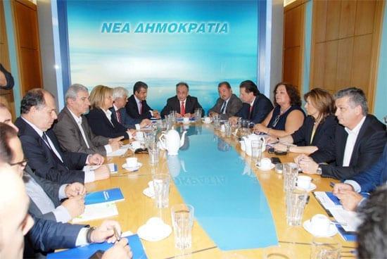 Σύσκεψη Επιτροπής Συνεδρίου Νέας Δημοκρατίας
