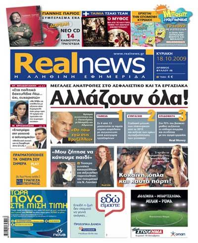 Real News - 18/10/2009