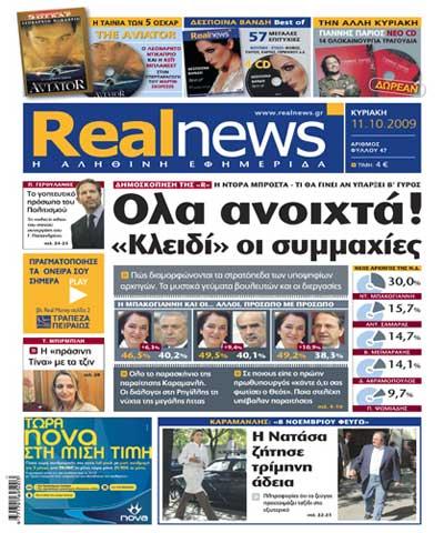 Real News - 11/10/2009