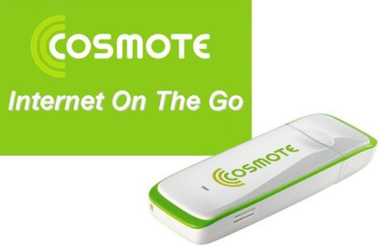 COSMOTE Internet On The Go
