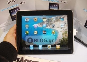 Πρώτη επαφή με το iPad