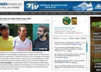 TennisNews.gr