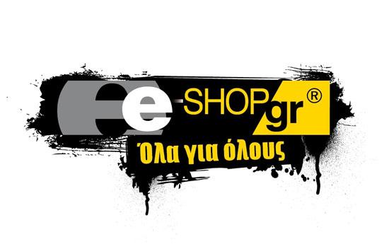 E-shop.gr, Όλα για όλους