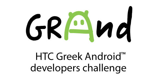 HTC Greek Android Developers Challenge
