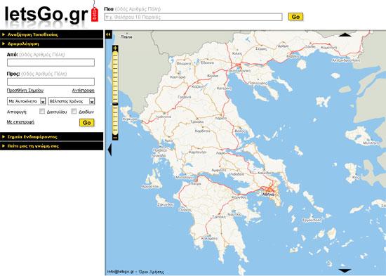 LetsGo.gr