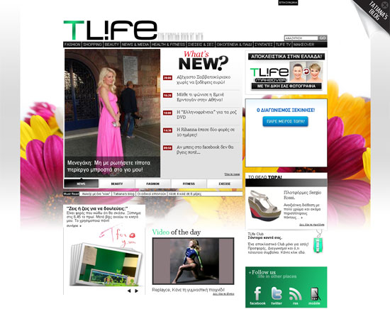 TLIFE.gr, portal Τατιάνας Στεφανίδου
