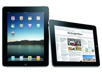 Κερδίστε iPad