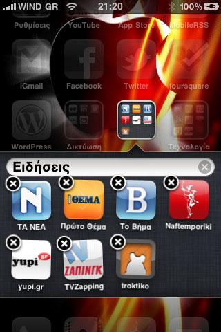 iOS 4.0