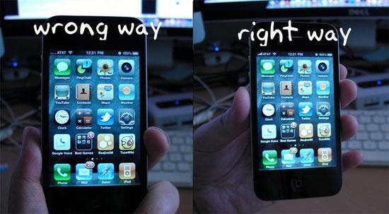 Το πρώτο bug του iPhone 4