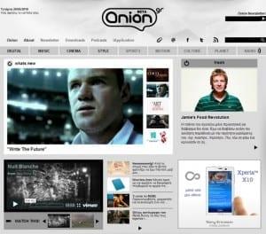 Η κεντρική σελίδα του Onion.gr