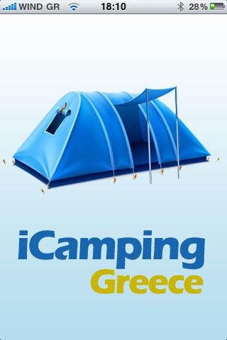 iCamping Greece iPhone App