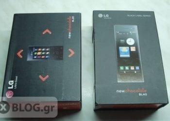 LG Chocolate BL20 & BL40