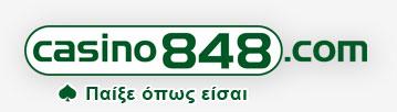 Casino848