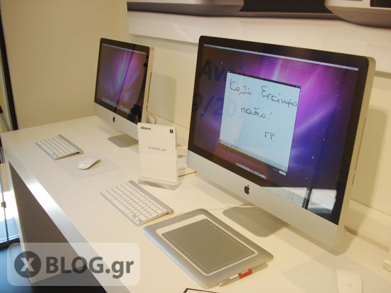 Apple iMac στο iStorm