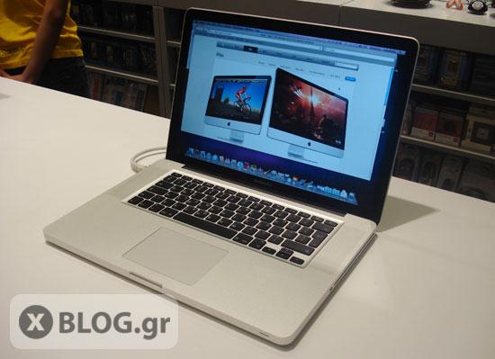 MacBook Pro στο iStorm