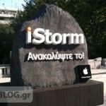 Όλα έτοιμα για το opening του iStorm