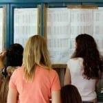 Βάσεις 2010: Αύριο τα αποτελέσματα μέσω Internet