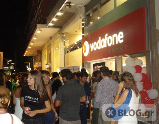 Vodafone iPhone 4 event