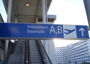 Διεθνές Αεροδρόμιο Αθηνών