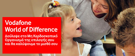 Vodafone World of Difference