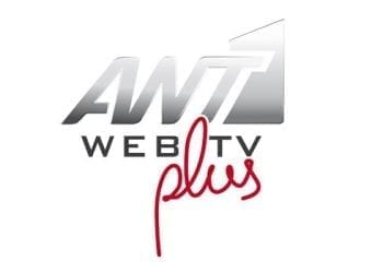 ANT1 Web TV Plus