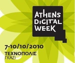 Athens Digital Week 2010