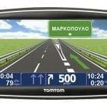 Έρχεται νέος διαγωνισμός με δώρο ένα GPS TomTom XXL!