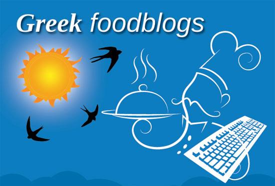 Greek Food Blogger Camp