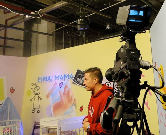 EimaiMama.tv