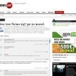 Εκλογές στο News247.gr