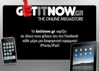 Κέρδισε δωρεάν εφαρμογές για iPhone και iPad από το Getitnow