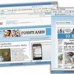 Το Βήμα, Στροφή στο ίντερνετ μετά το τέλος της καθημερινής έκδοσης