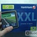 Μεγάλος Διαγωνισμός! Κερδίστε GPS TomTom XXL!