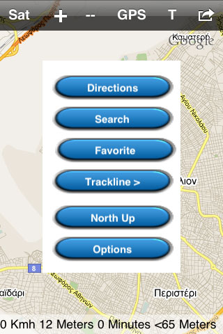 Global Navigator iPhone App