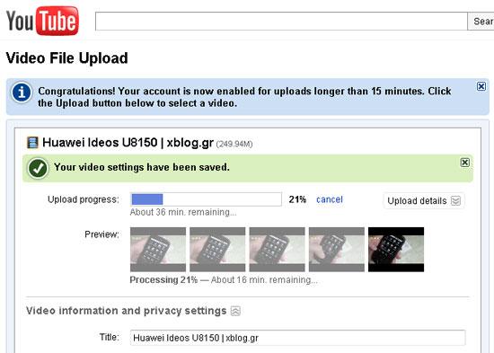 YouTube, Ανεβάστε βίντεο άνω των 15 λεπτών
