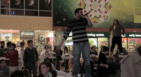 Xmas Rap Flash Mob από το Buldoza.gr