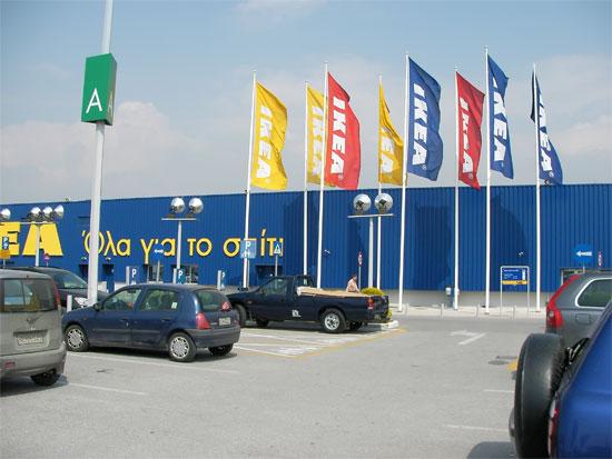 IKEA, Τέλος οι λαμπτήρες πυρακτώσεως