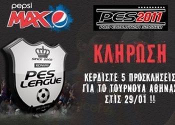 PES League 2011