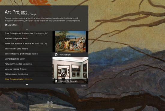 Google Art Project: Τα πιο φημισμένα μουσεία στην οθόνη σου!