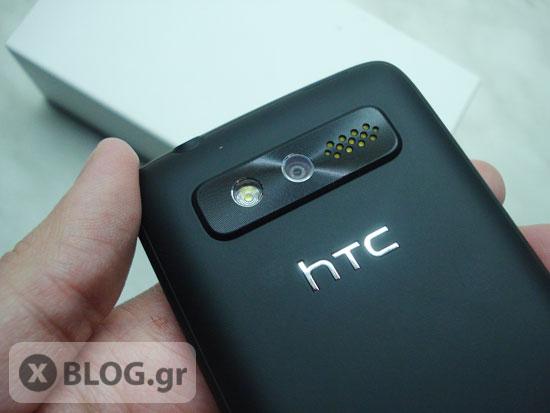 HTC 7 Trophy, Κάμερα για λήψη Video HD 720p