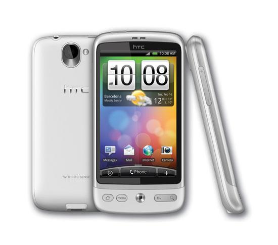 HTC Desire σε λευκό χρώμα